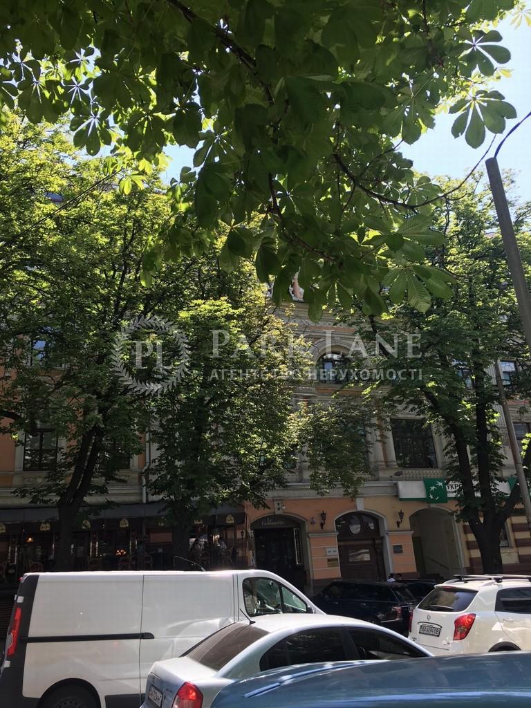 Офис, ул. Владимирская, Киев, Z-277634 - Фото 4