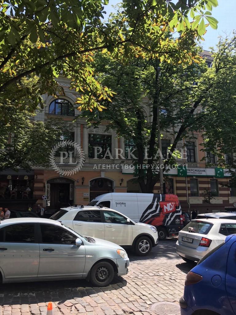 Офис, ул. Владимирская, Киев, Z-277634 - Фото 5