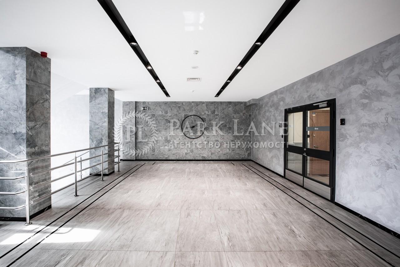 Офис, ул. Крещатик, Киев, Z-65931 - Фото 11