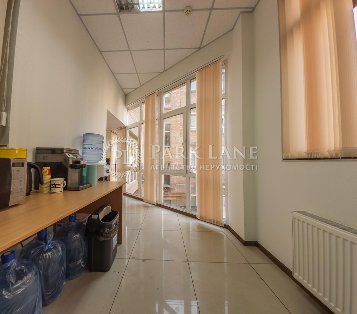 Офис, ул. Крещатик, Киев, Z-65931 - Фото 8