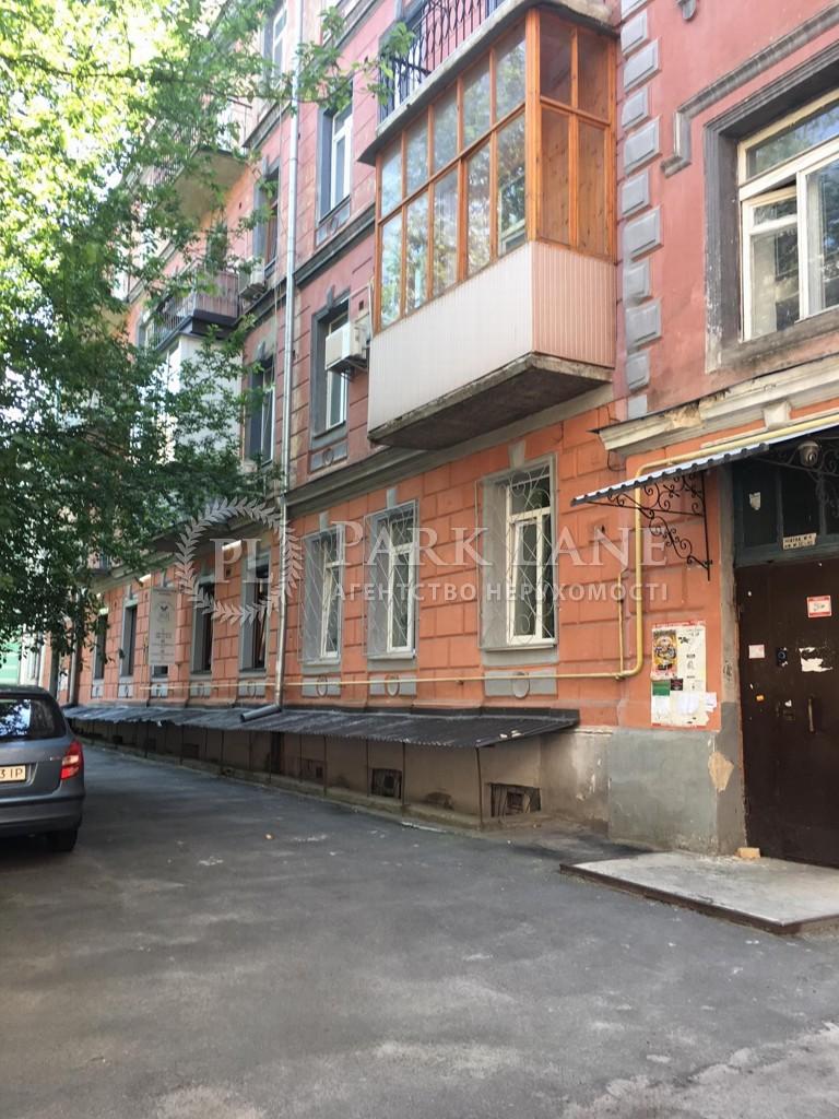 Квартира I-31057, Володимирська, 47, Київ - Фото 2