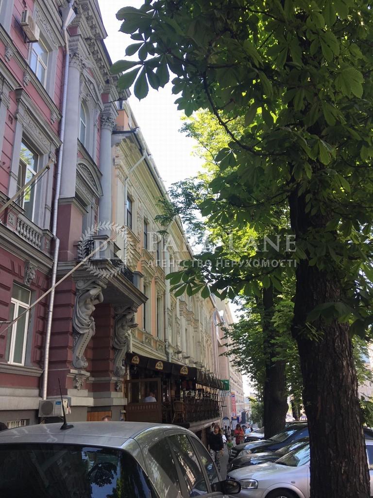 Офис, ул. Владимирская, Киев, Z-277634 - Фото 8