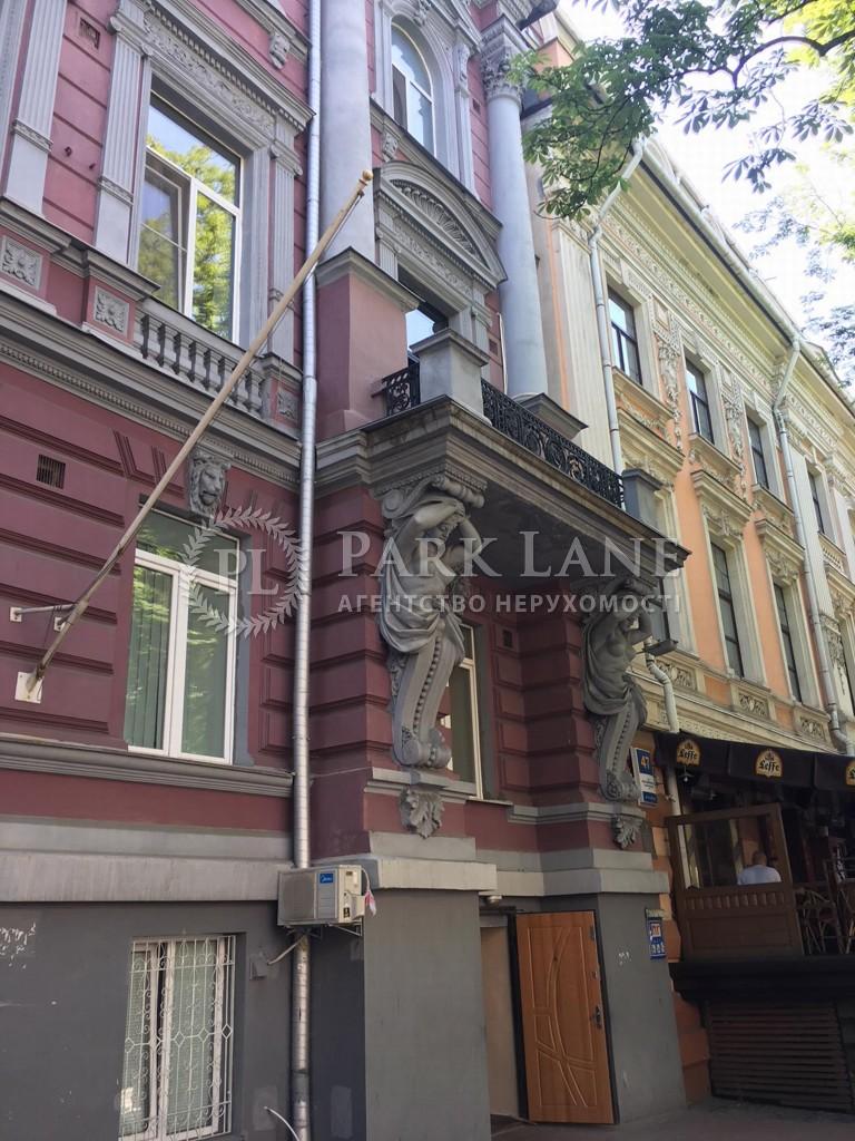 Офис, ул. Владимирская, Киев, Z-277634 - Фото 9