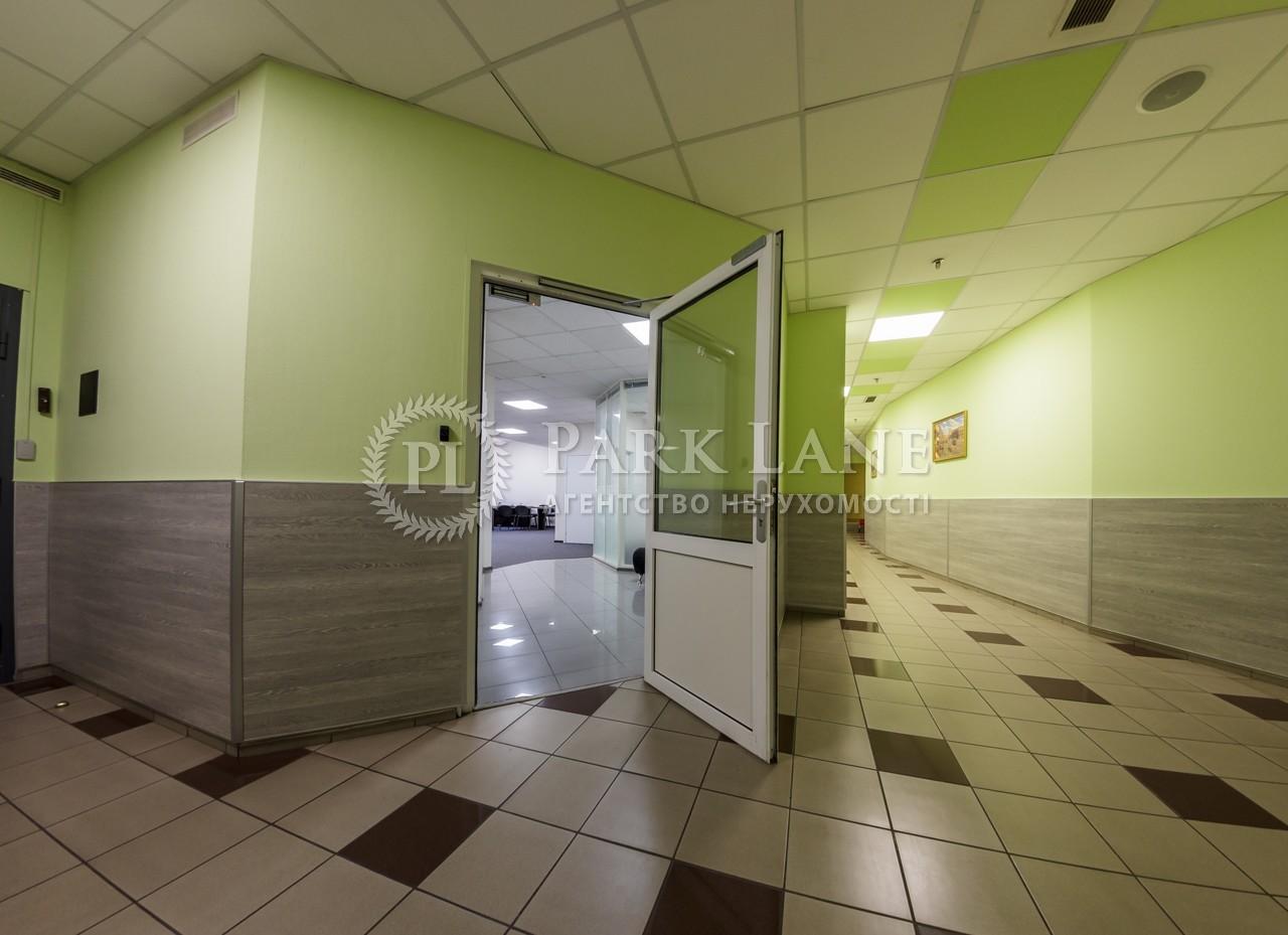 Офис, ул. Крещатик, Киев, Z-65922 - Фото 13