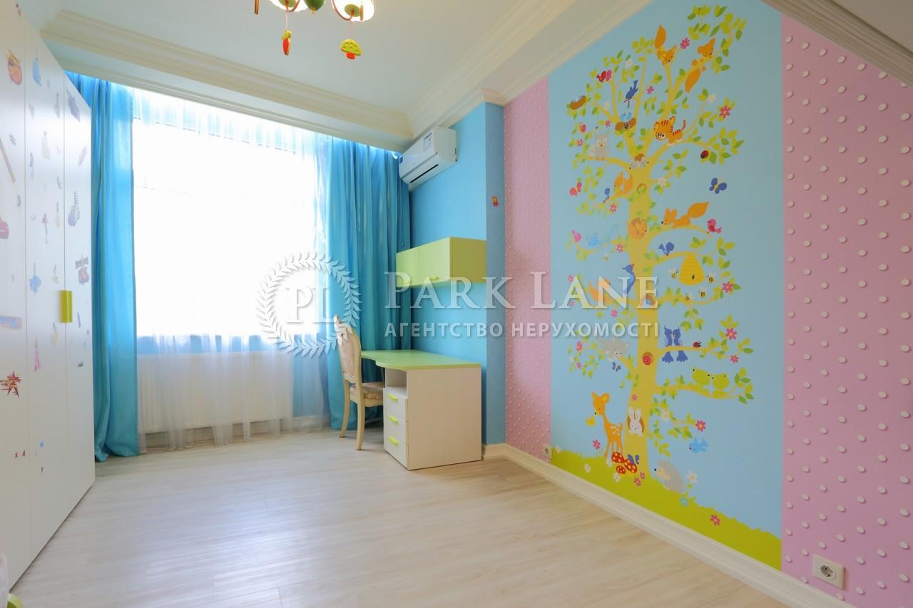 Квартира B-97037, Старонаводницкая, 6б, Киев - Фото 10