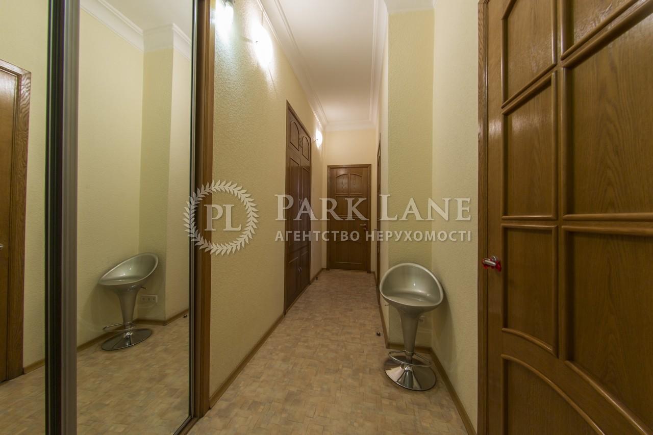 Квартира ул. Саксаганского, 63/28, Киев, N-16504 - Фото 14