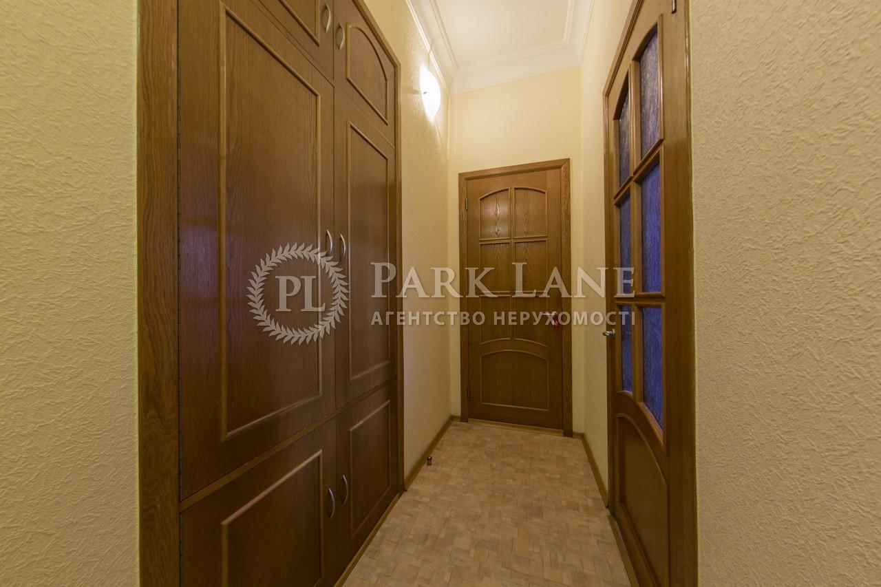 Квартира ул. Саксаганского, 63/28, Киев, N-16504 - Фото 13