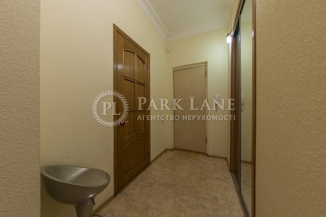 Квартира ул. Саксаганского, 63/28, Киев, N-16504 - Фото 15