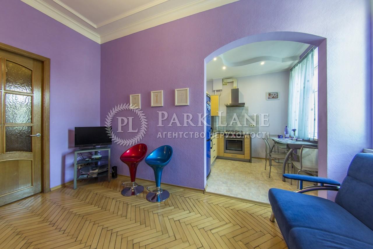 Квартира ул. Саксаганского, 63/28, Киев, N-16504 - Фото 5