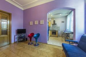 Квартира N-16504, Саксаганского, 63/28, Киев - Фото 5