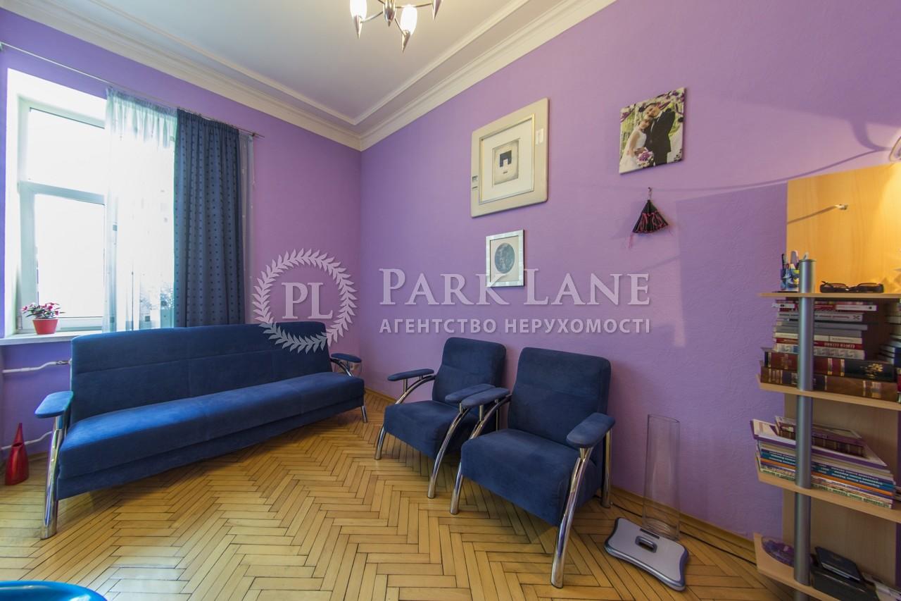 Квартира ул. Саксаганского, 63/28, Киев, N-16504 - Фото 3