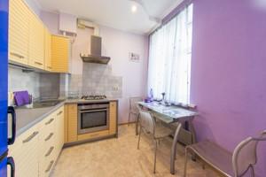Квартира N-16504, Саксаганского, 63/28, Киев - Фото 6