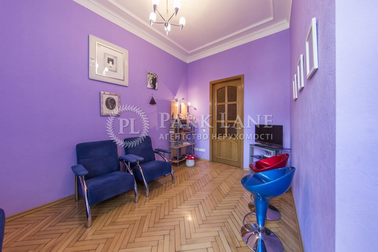 Квартира ул. Саксаганского, 63/28, Киев, N-16504 - Фото 4