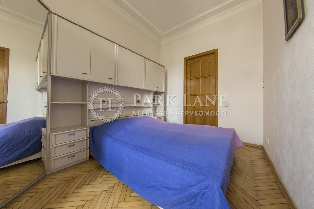 Квартира ул. Саксаганского, 63/28, Киев, N-16504 - Фото 10