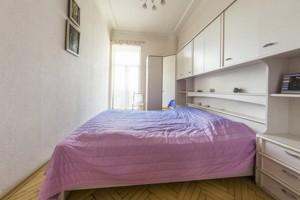 Квартира N-16504, Саксаганского, 63/28, Киев - Фото 9