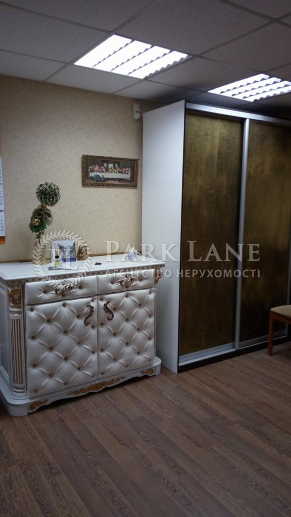 Офис, ул. Деревлянская (Якира), Киев, Z-1794249 - Фото 5