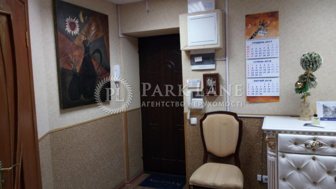 Офис, ул. Деревлянская (Якира), Киев, Z-1794249 - Фото 12