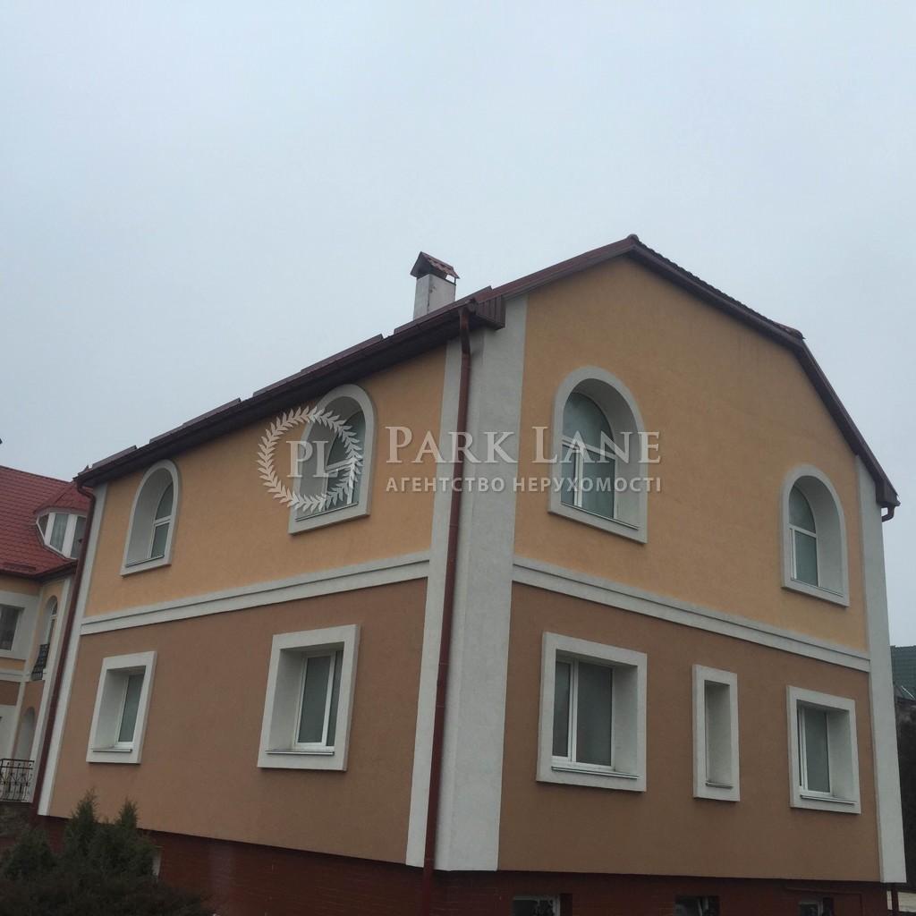 Дом ул. Фермерская, Софиевская Борщаговка, R-18092 - Фото 1