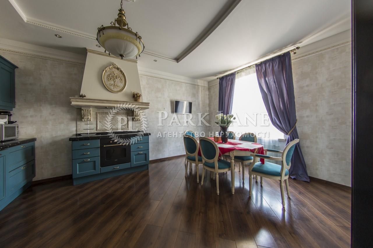 Квартира ул. Златоустовская, 50, Киев, R-17533 - Фото 16