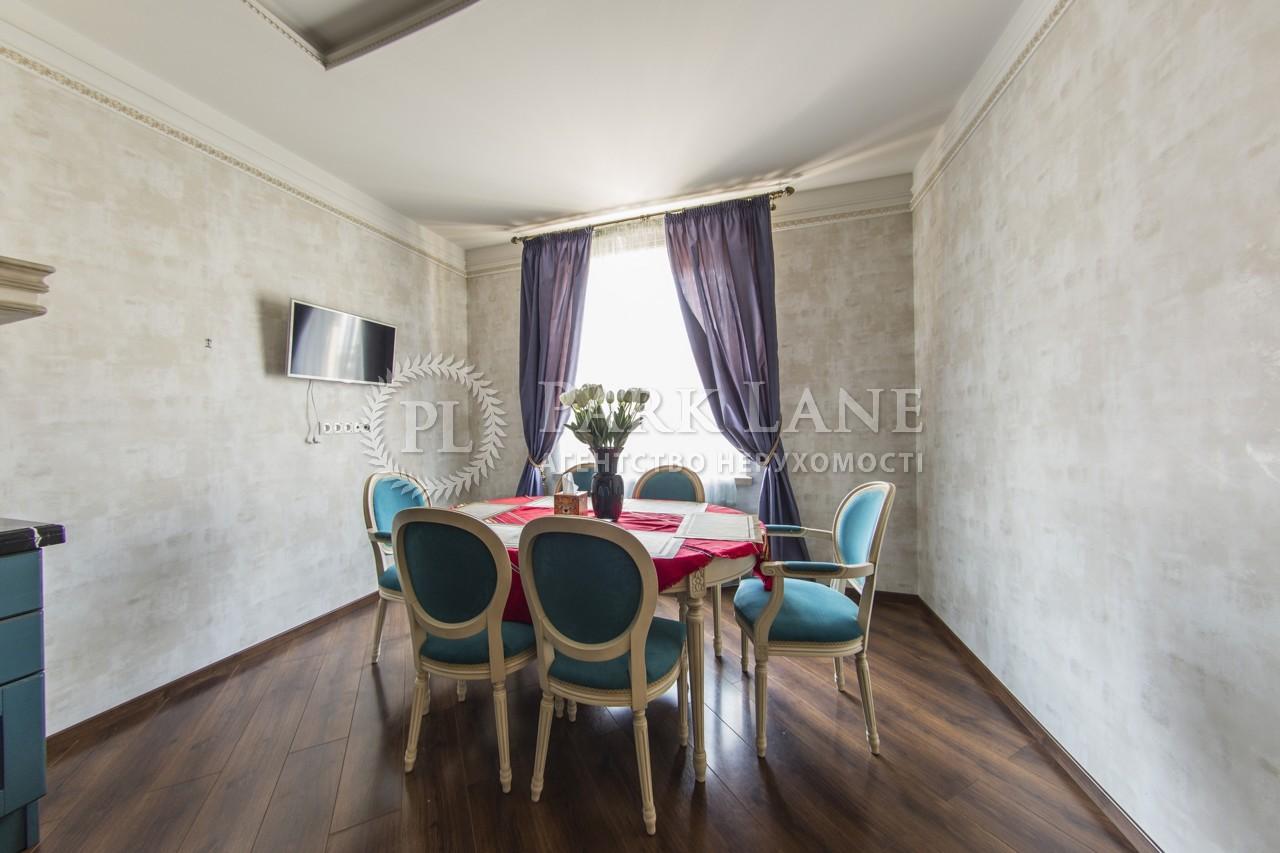 Квартира ул. Златоустовская, 50, Киев, R-17533 - Фото 17