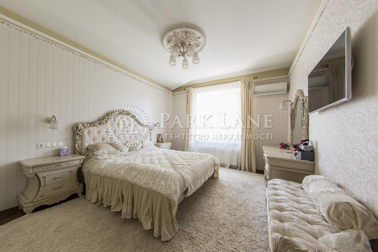 Квартира ул. Златоустовская, 50, Киев, R-17533 - Фото 9