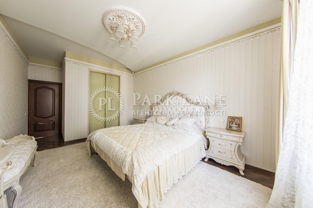 Квартира ул. Златоустовская, 50, Киев, R-17533 - Фото 10