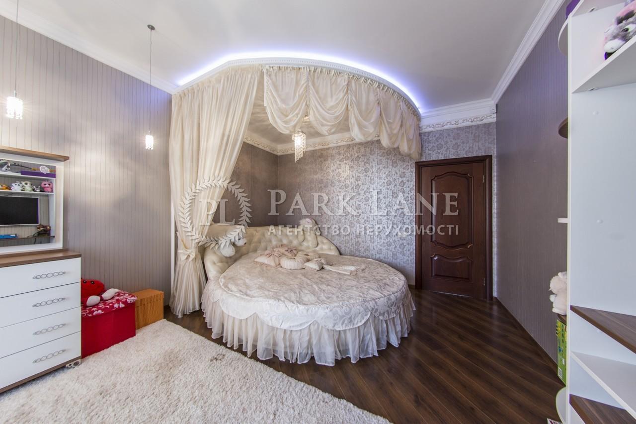 Квартира ул. Златоустовская, 50, Киев, R-17533 - Фото 15