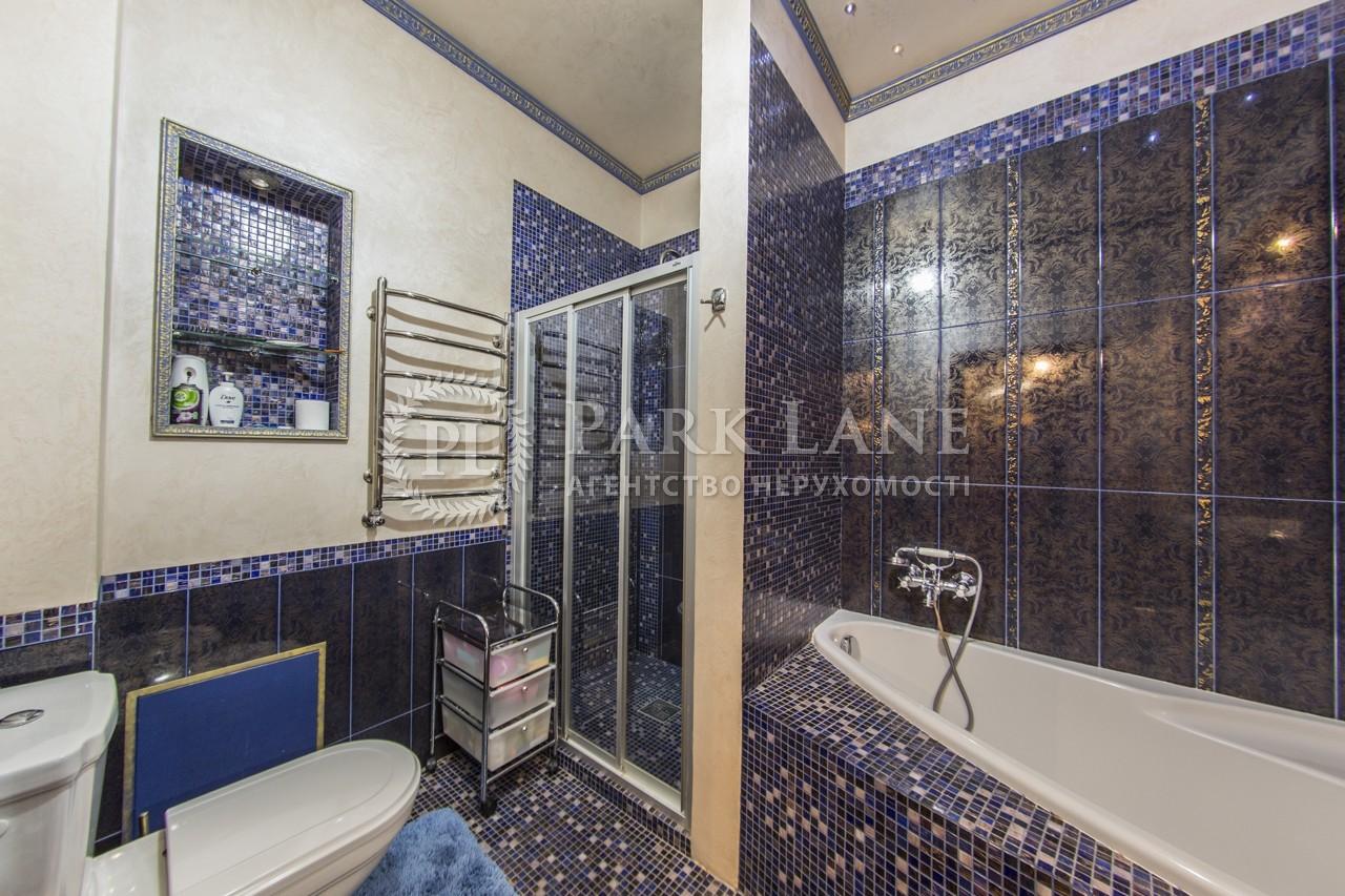 Квартира ул. Златоустовская, 50, Киев, R-17533 - Фото 20