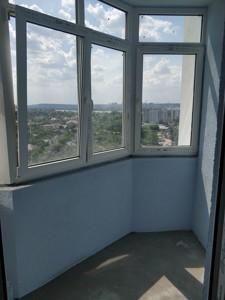 Квартира Z-274572, Днепровская наб., 26, Киев - Фото 6