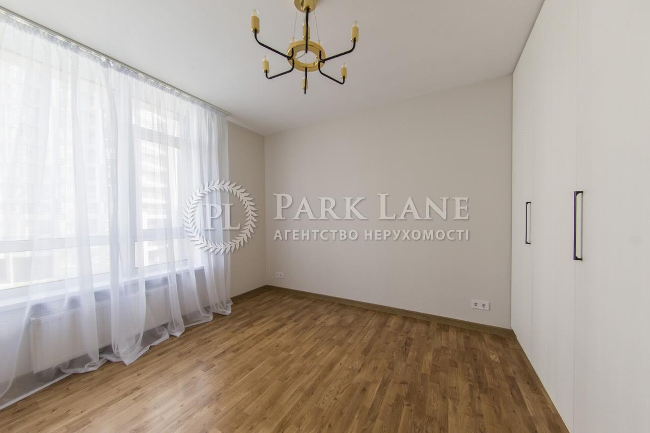 Квартира ул. Кудри Ивана, 7, Киев, I-28499 - Фото 13