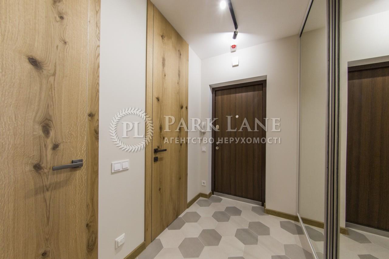 Квартира ул. Кудри Ивана, 7, Киев, I-28499 - Фото 20