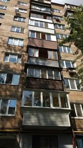 Нежилое помещение, R-18816, Соломенская, Киев - Фото 3