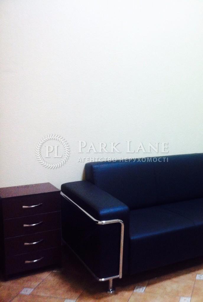 Офис, ул. Хмельницкого Богдана, Киев, Z-215116 - Фото 4