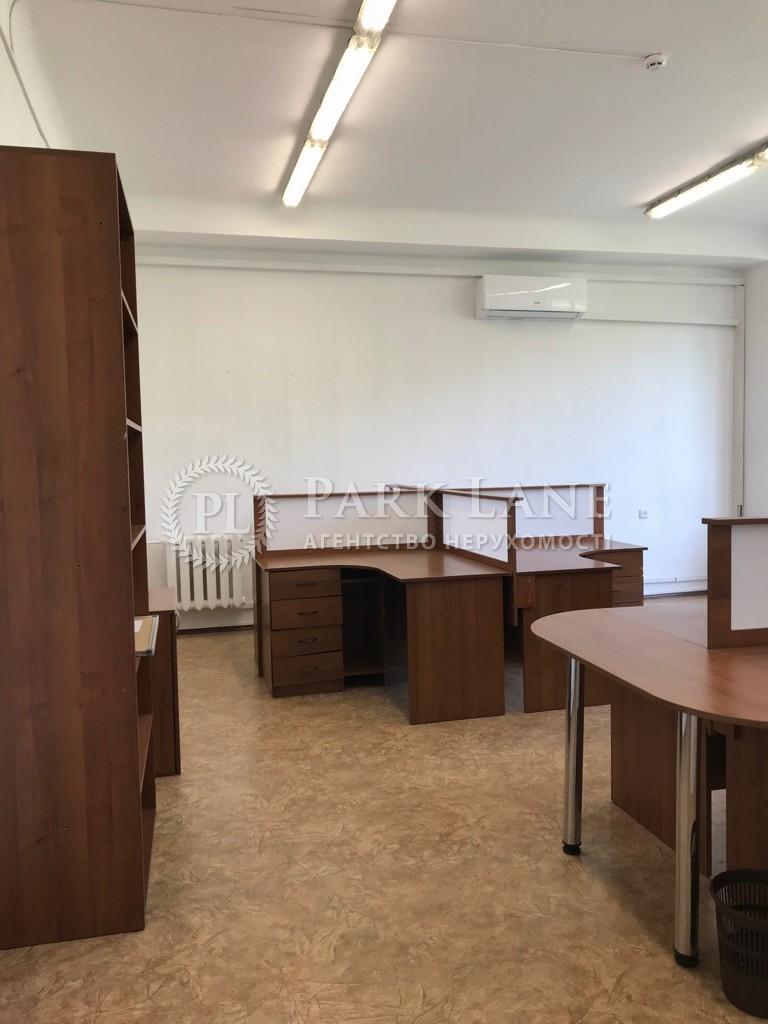 Офис, ул. Мечникова, Киев, R-17113 - Фото 3