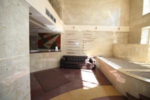 Офіс, J-24672, Шевченка Т.бул., Київ - Фото 6