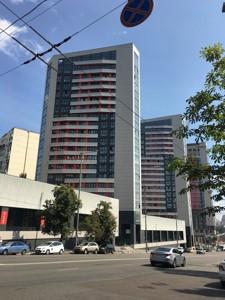Квартира I-33081, Липкивского Василия (Урицкого), 16в, Киев - Фото 1