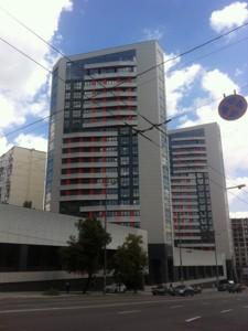 Квартира I-33081, Липкивского Василия (Урицкого), 16в, Киев - Фото 2