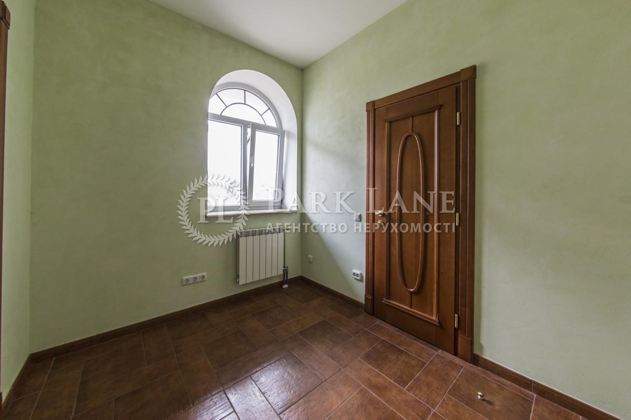 Будинок вул. Каштанова, Зазим'я, R-22975 - Фото 38