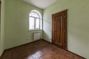 Дом R-22975, Каштановая, Зазимье - Фото 42