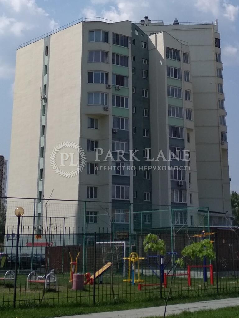 Квартира ул. Чубинского, 3, Бровары, Z-656143 - Фото 1