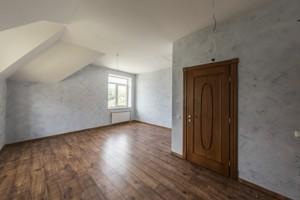 Дом R-22975, Каштановая, Зазимье - Фото 32