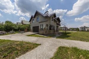 Дом R-22975, Каштановая, Зазимье - Фото 21
