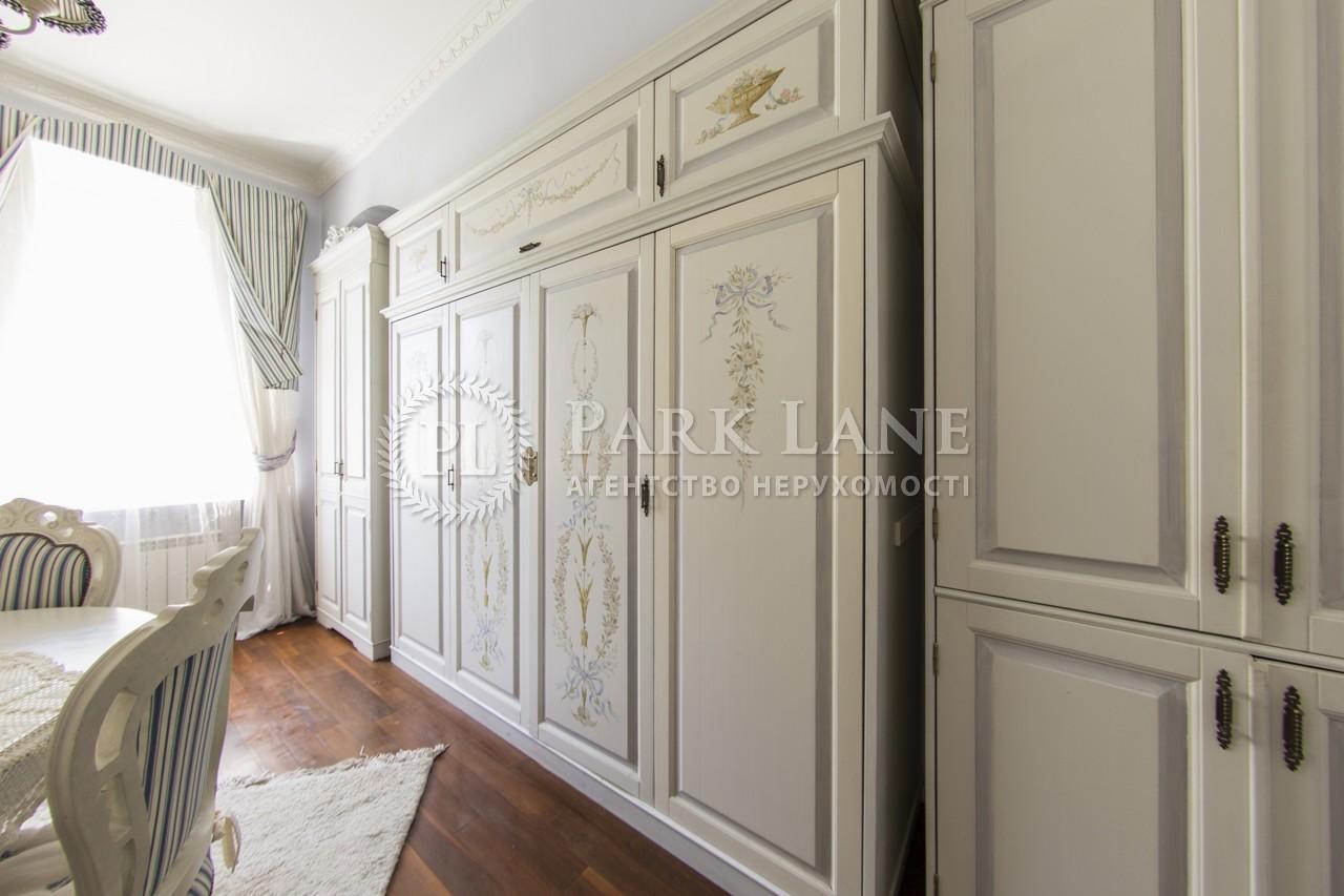 Квартира I-28644, Дарвіна, 10, Київ - Фото 9