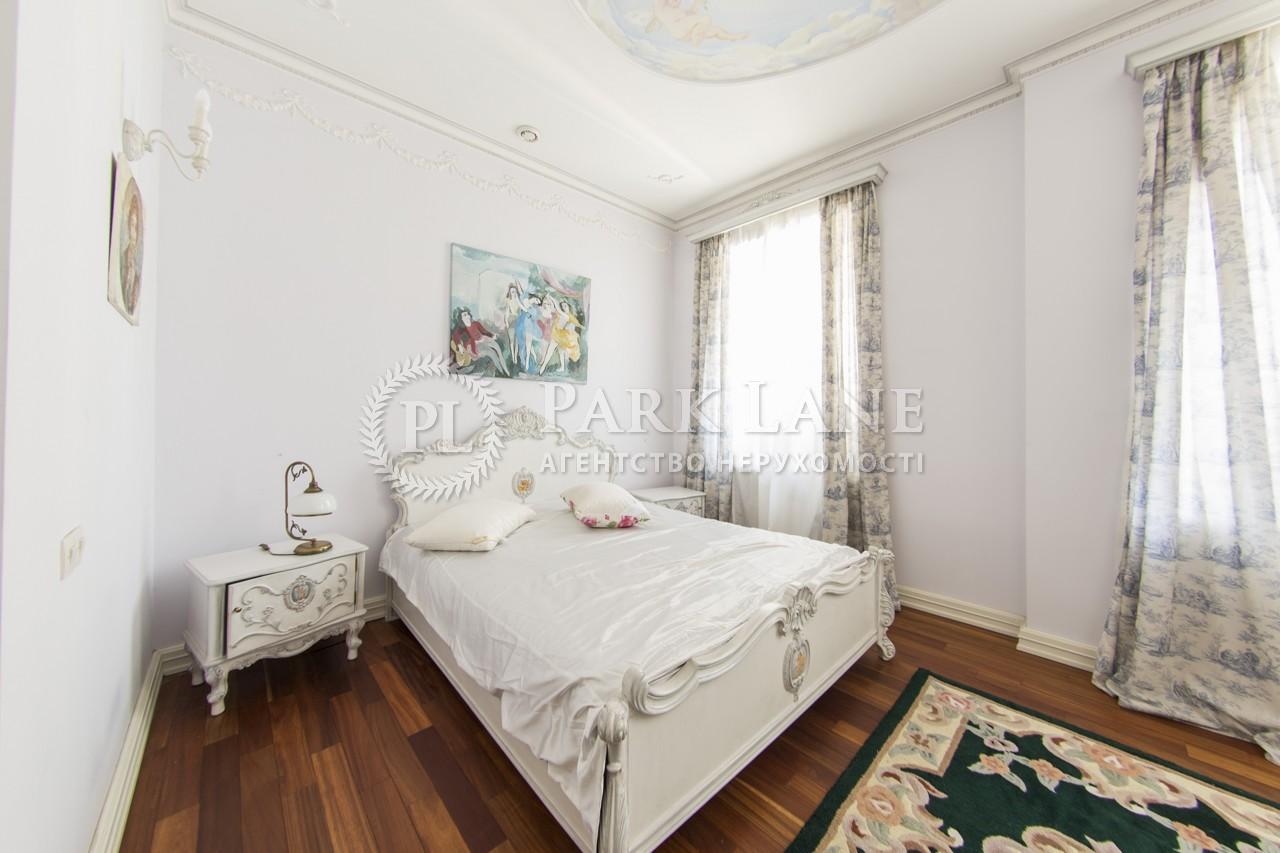 Квартира I-28644, Дарвіна, 10, Київ - Фото 11