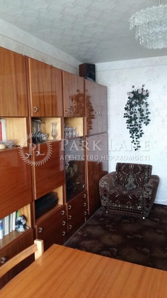 Квартира ул. Черновола Вячеслава, 33/30, Киев, R-18276 - Фото 3