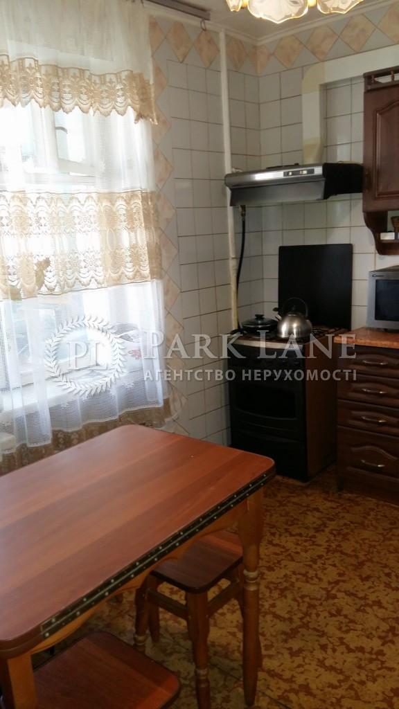 Квартира ул. Черновола Вячеслава, 33/30, Киев, R-18276 - Фото 4