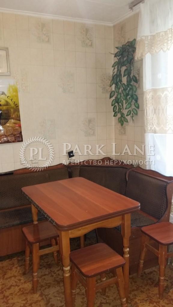 Квартира ул. Черновола Вячеслава, 33/30, Киев, R-18276 - Фото 5