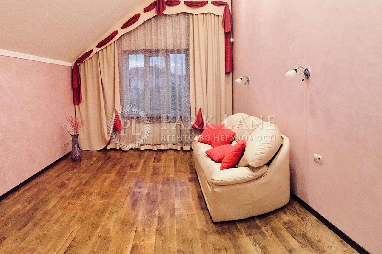 Дом ул. Ярошовская, Софиевская Борщаговка, R-18262 - Фото 13