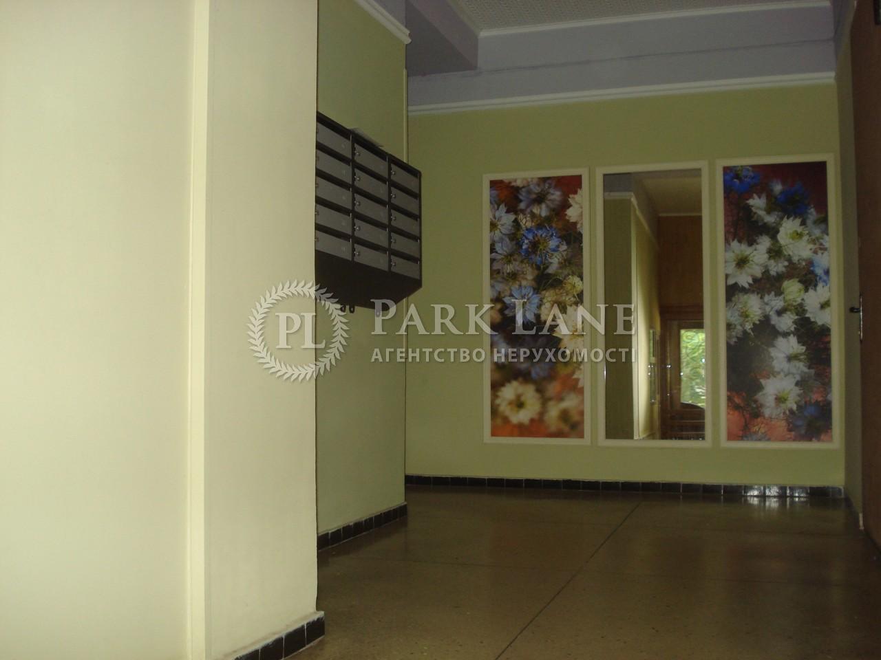 Офис, K-26470, Виноградный пер., Киев - Фото 4