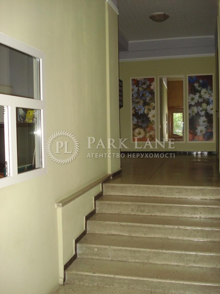 Офис, K-26470, Виноградный пер., Киев - Фото 5